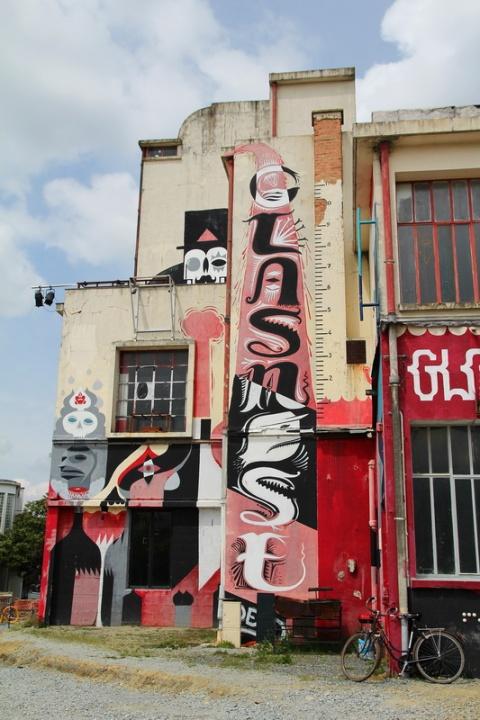 """Bâtiment des """"Ateliers du Vent"""" (collectif d'artistes), à Rennes."""